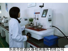 深圳南山仪器计量设备检定校准检测机构
