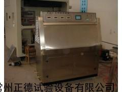 紫外光老化试验箱,紫外光耐气候试验箱,紫外线试验