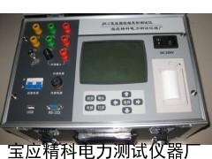 供应变压器绕组变形测试仪/专业生产商