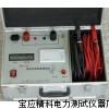 供应开关接触电阻测试仪/回路电阻测试仪