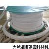 高水基盘根价格,优质高水基盘根生产,耐酸高水基盘根规格