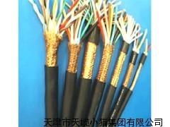 矿用铠装信号电缆MHY32