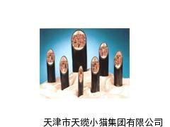 朝阳ZR-KVVP 阻燃屏蔽控制电缆