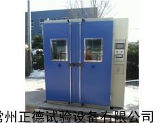 IP防尘防水试验箱,IP防尘防水试验箱厂家