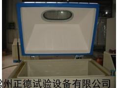 二氧化硫腐蚀试验箱,二氧化硫腐蚀试验箱批发,价格