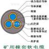 MYPTJ电缆,10KV高压监视型橡套软电缆MYPTJ