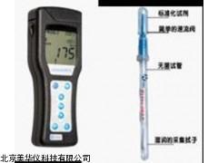 MHY-05999山西(进口)ATP荧光检测仪(二)