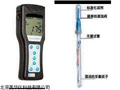 MHY-05998 ATP荧光检测仪(二)
