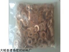带孔紫铜垫厂家价格 异型退火紫铜垫厂家 定做各种规格铜垫