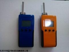 泵吸式氯气分析仪MIC-800-CL2,氯气测定仪使用说明书