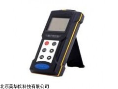 MHY-05944手持式ATP荧光检测仪/ATP荧光检测仪