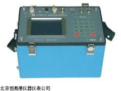 DZ-ATEM-Ⅲ  河北 瞬变电磁系统