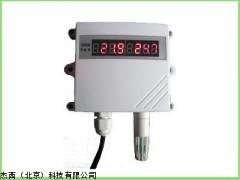 JT-WSD-08温湿度传感器数码管显示杰西北京厂家