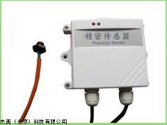 JT-GDL-01 壁挂光电漏水水浸传感器,水浸传感器
