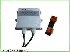 JT-GDL-02 壁挂电漏水水浸传感器,水浸传感器