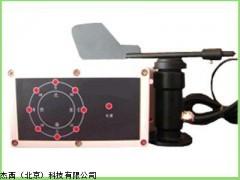 JT-FX-03 带显示风向传感器,带显示风向传感器