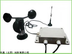 JT-FS-01 无线风速传感器,无线风速传感器