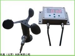 JT-FS-03 显示型风速传感器,显示型风速传感器