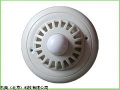 JT-GD-2000 吸顶式照度传感器,吸顶式照度传感器