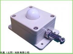 JT-GGD-C 小体积照度传感器,新型小体积照度传感器