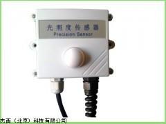 JT-GZD-220 光照度传感器,光照度传感器,传感器