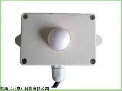 JT-ZDC-2 照度传感器,照度传感器,传感器