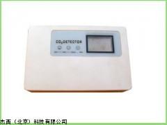 JT-CO2-2000带显示的二氧化碳传感器,二氧化碳传感器