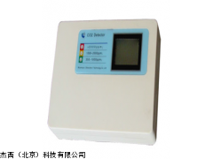 JT-CO2-11 多功能红外二氧化碳变送器,二氧化碳变送器