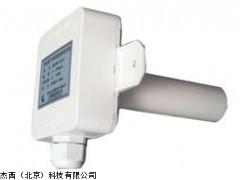 JT-CO2-13 管道式二氧化碳变送器,二氧化碳变送器