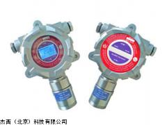 JT-EX-20 智能有机气体变送器,智能有机气体变送器