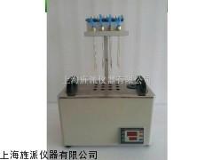 36孔氮吹仪型号Jipad-36S名称氮吹仪