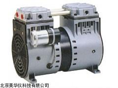 MHY-05800 上海无油真空泵,真空泵