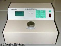 HA-MDY-350    河北 全自动密度仪