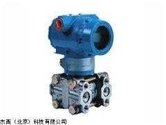 JT3051DP差压变送器,差压变送器,差压传感器