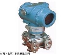 JT3051DR微差压变送器,微差压变送器,微差压传感器
