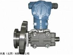 JT3051LT 法兰式液位变送器,法兰式液位变送器