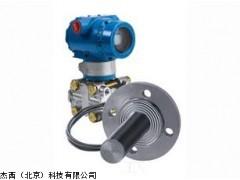 JT3051远传液位变送器,远传液位变送器,远传液位传感器