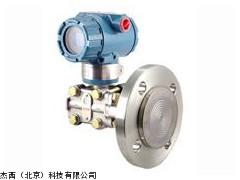 罗斯蒙特3051L型液位变送器,液位变送器