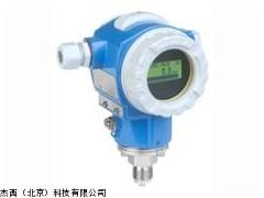 PMP731/PMC智能压力变送器,智能压力变送器