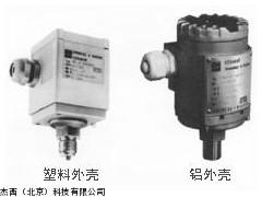 PMC133型压力变送器,压力变送器