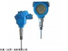 JTW无线智能温度变送器,无线智能温度变送器