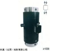 JT-1D 柱式测力/称重传感器,柱式测力/称重传感器