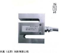 JT-2A S型测力/称重传感器,S型测力/称重传感器