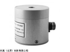 JT-3A 小量程测力/称重传感器,小量程测力/称重传感器