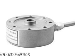 JT-4B 轮辐式测力/称重传感器,轮辐式测力/称重传感器