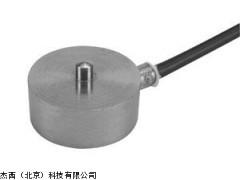 JT-4D 轮辐式测力/称重传感器,轮辐式测力/称重传感器