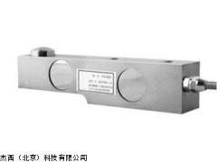 JT-5A悬臂梁式测力/称重传感器,悬臂梁式测力/称重传感器