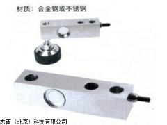 JT-5-BX 钢制悬臂梁式传感器,钢制悬臂梁式传感器