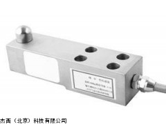 JT-5C悬臂梁式测力/称重传感器,悬臂梁式测力/称重传感器