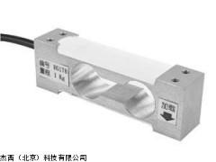 JT-5D悬臂梁式测力/称重传感器,悬臂梁式测力/称重传感器